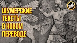 видео Новости - Новости переводов от