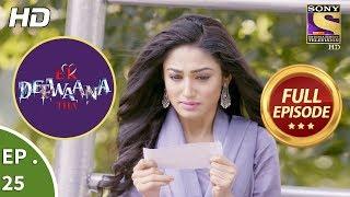 Ek Deewaana Tha - एक दीवाना था - Ep 25 - Full Episode - 24th November, 2017