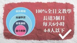 桃李SQHOOLスクール。桃李の特色 (720P HD) thumbnail