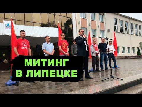 Жестко о Путине и власти! Митинги по всей стране!