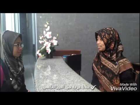Bahasa Arab untuk Haji dan Umroh _ di hotel (Indonesian Subtitle)