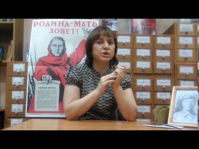 Изображение предпросмотра прочтения – ЕкатеринаМолоток читает произведение «Жди меня иявернусь…» К.М.Симонова