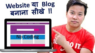 How to Create Professional Blog / Website Without Coding [Step By Step Guide] ? Blog kaise banaye