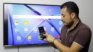 طريقة عرض شاشة الموبايل على التلفزيون لاسلكيآ وبدون كابلات