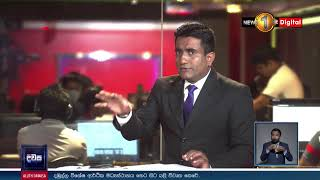 COVID-19 Special Report |අලුත් දවස | Aluth Dawasa|18/04/2020 Thumbnail