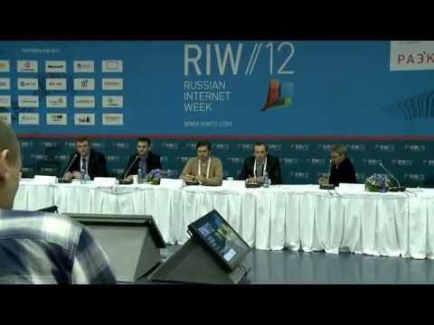 Мы на Russian Internet Week - 2012