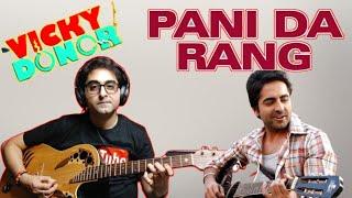 Pani Da Rang/VICKY DONER Ayushman Khurana/Guitar Lessons for Beginners