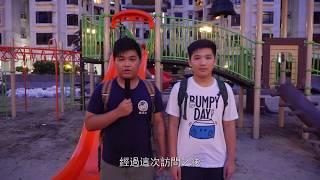方潤華中學凝視海洋一分鐘短片創作比賽「網上最具人氣銅獎」作品