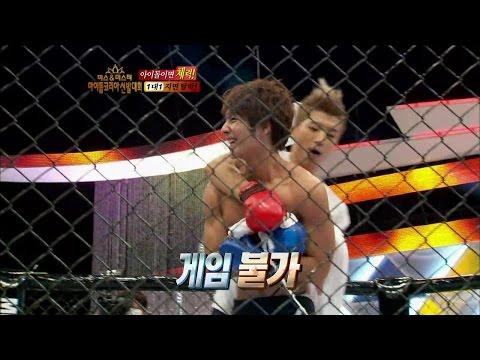 【TVPP】Choi Jonghoon(FTISLAND) - Tear clothes game, 최종훈 상반신 공개?! 우영과 1:1 옷찢기 대결 @ Miss & Mister Idol