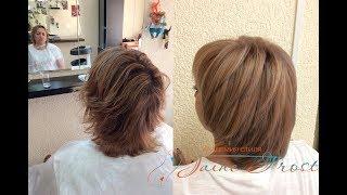 Окрашивание придающее объем волосам