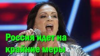 Россия пошла на крайние меры в отношении Софии Ротару: это уже не шутка