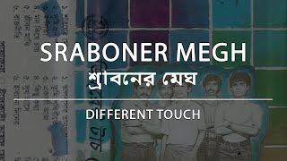 Video Sraboner Megh | Different Touch | Lyrics download MP3, 3GP, MP4, WEBM, AVI, FLV Juli 2018