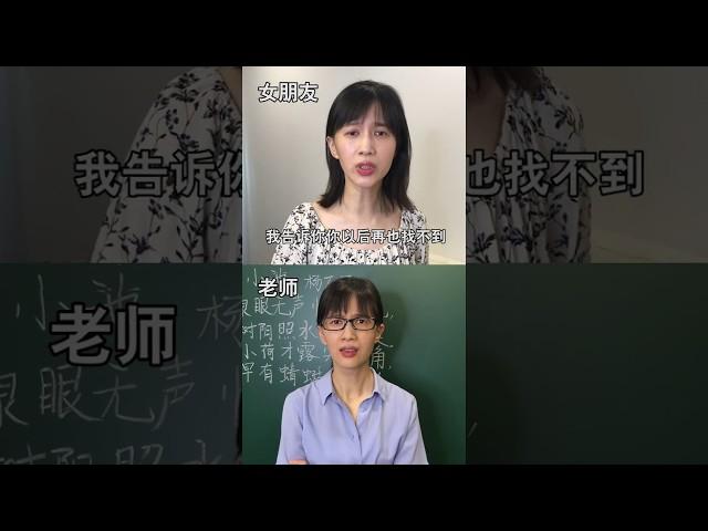 papi酱 - 女朋友和你的老师是一样一样一样的【papi酱的迷你剧场】