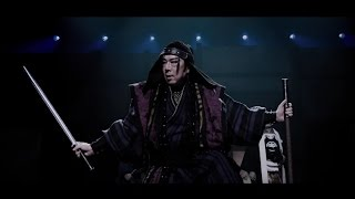 GEKIxCINE「乱鶯」予告編 2017年4月15日(土)公開 http://www.geki-cine....