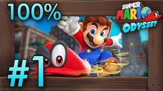 Super Mario Odyssey 100% Walkthrough Part 1 | Intro & Cap Kingdom (Switch Gameplay)