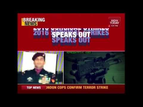 India Today Exclusive: Exposing Secrets Of Surgical Strike