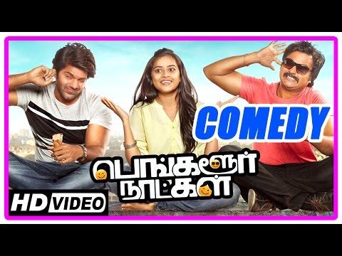 Bangalore Naatkal Tamil Movie   Comedy Scenes   Arya   Bobby Simha   Sri Divya   Rana   Samantha