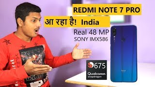 Redmi Note 7 Pro Price Camera launch date in india | Snapdragon 675 [Leaks]