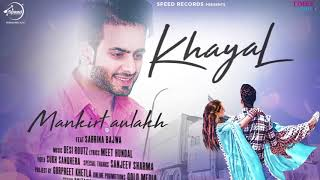 Phone Text Story | Khayal (Motion Poster) | Mankirt Aulakh | Releasing on 20th Jan 2018