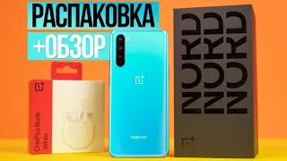 OnePlus Nord Обзор + Распаковка