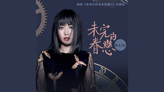 "Cover images WEI WAN DE JUAN LIAN (The TV plays theme song of ""Long For U II"")"