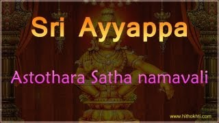 Video Ayyappa Astothara Satha Naamaavali - Ayyappa Ashtotharam - Ayyappa Astotharam download MP3, 3GP, MP4, WEBM, AVI, FLV Agustus 2018