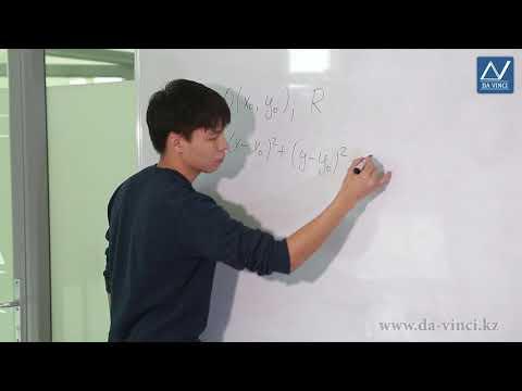 Видеоурок уравнения с двумя переменными и их системы