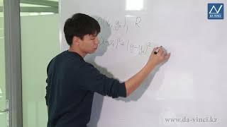 9 класс, 8 урок, Уравнения с двумя переменными