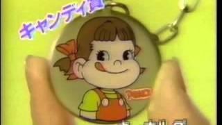 1990年CM リンナイ 不二家 ミルキー 沢田亜矢子