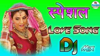 मेरी जान है तू || Pardesiya Itna Bata Sajna || Dj Mixx Song Dj Rakesh