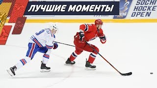 sHO-2019. Локомотив - СКА. Лучшие моменты матча
