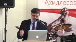 Уязвимость мужчины 2 - Евгений Бахмутский
