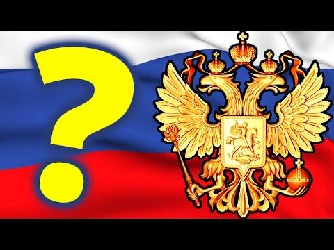 История России для чайников
