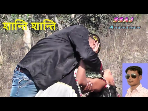 इतना चाहोना तोके  // ITANA CHAHONA TOKE // Nagpuri Hd Video // SUBHASH CHANDRA THAKUR