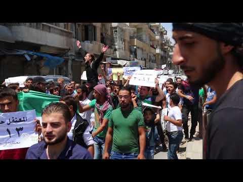 مظاهرة في مدينة إدلب للمطالبة بالمعتقلين لدى ميليشيا النظام  - 18:22-2018 / 7 / 20