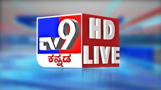 Tv9 Kannada live stream on Youtube.com