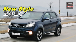 쌍용 코란도C New Style 시승기 ( 2017 Ssangyong Korando test drive/review)