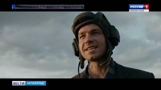 """""""Т-34"""": самый обсуждаемый фильм 2019 года"""