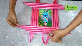 The Best Out Of Waste || How To Make Photo Frame with News Paper || Photo Frame Making  at Home