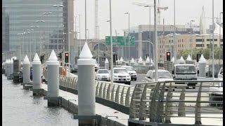 Floating Bridge Dubai - United Arab Emirates