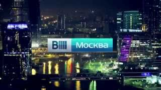 """Заставка """"Вести Москва"""". Вечерний вариант. 16:9 (2014 год)."""
