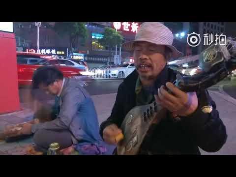 Liuqin Xi 柳琴戏 Music From Shangqiu, Henan, China