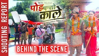 Poi Paryo Kale Shooting Report | Pooja Sharma | Aakash Shrestha | Saugat Malla| Shristi Shrestha