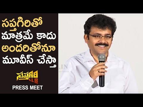 Dr Ravikiran Interacting With Media About Sapthagiri LLB Movie | TFPC