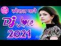 Dj Songs : Rk Hindi Song Hindi Song 💕 90's Hindi Superhit Song 💕 Hindi Old Dj Song💕Dj Song