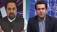 Islamabad Tonight With Rehman Azhar - 28 June 2017 - Aaj News