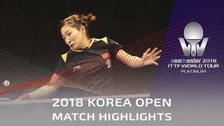 Liu Shiwen vs Li Jie | 2018 Korea Open Highlights (R32)