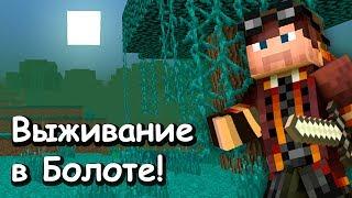 Суровая Индустриалка в Майнкрафт 1.10.2, приключения, выживание с модами, квесты и индустриалка!