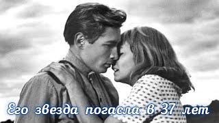 Юрий Каморный Его звезда погасла в 37 лет