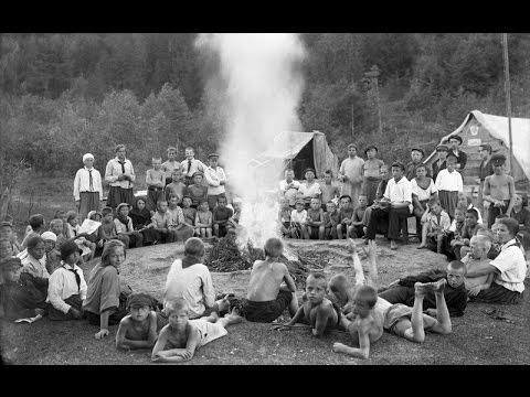 Детский лагерь / Children